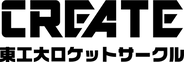 create新ロゴ_edited.png