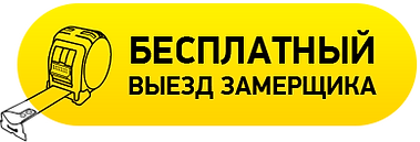 free-zam.png