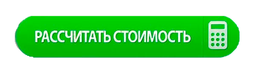 ААчАуА.png