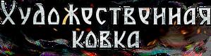 Кнопка худковка пр.png