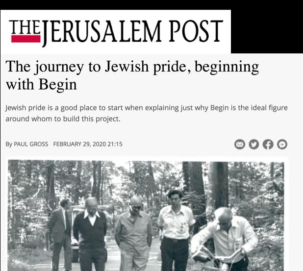 The journey to Jewish Pride, Beginning with Begin