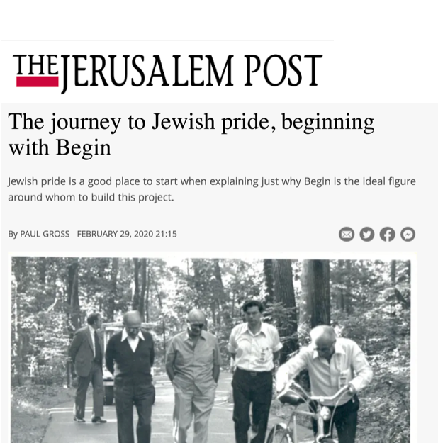 The journey to Jewish Pride, Beginning with Begin