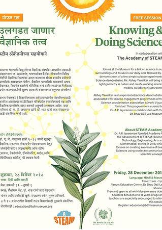 Bhau Daji Ld Museum Science Model.jpg