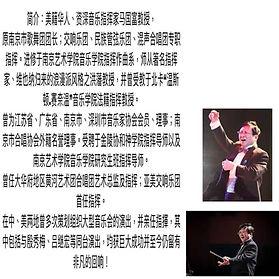 马国富简历照片.jpeg