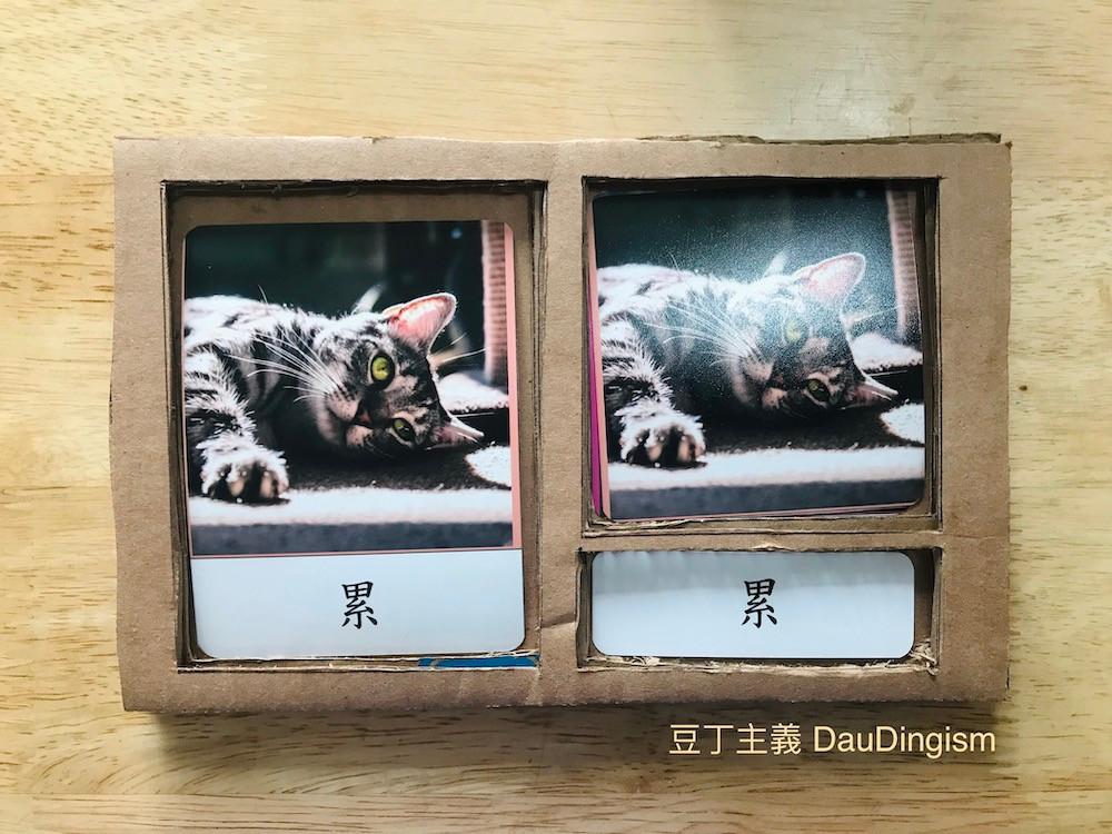 three-part cards tray