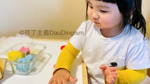 Easy-to-Make, Easy-to-Mold DIY Play Dough 易製、易搓自製黏土