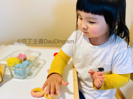 Easy-to-Make, Easy-to-Mold DIY Play Dough 易製、易搓自製黏土