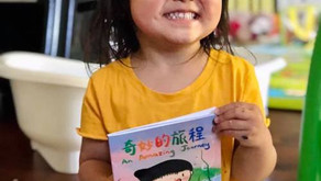 Our Picture Book: An Amazing Journey 我們的繪本:奇妙的旅程