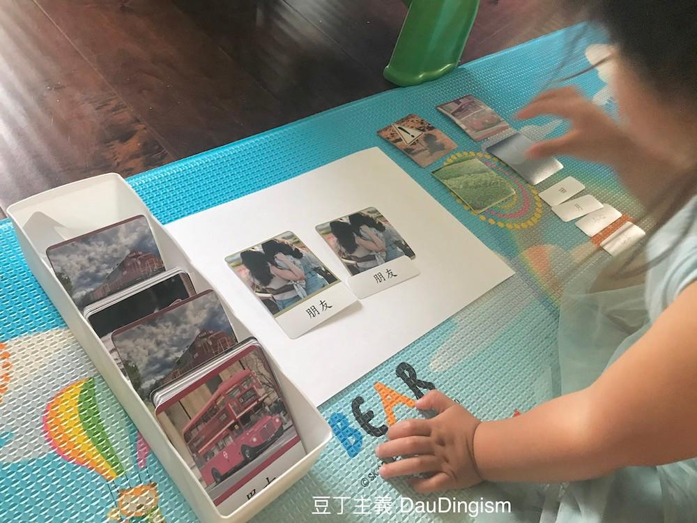 Kid matching three-part cards