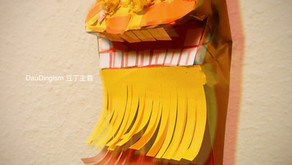 Make Your Own Chinese Lion Dance Puppet