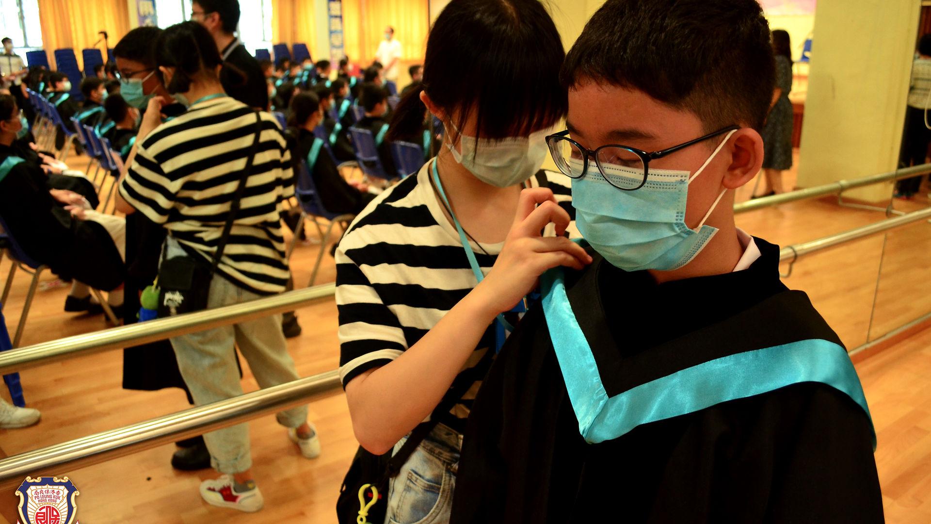 PLK Chong Kee Ting Primary School