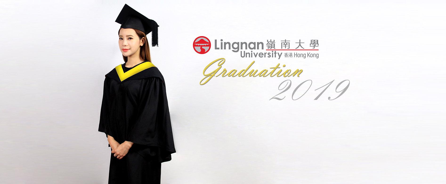 Just graduation.jpg