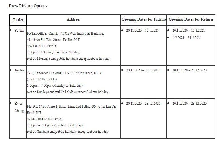 Return schedule.jpg