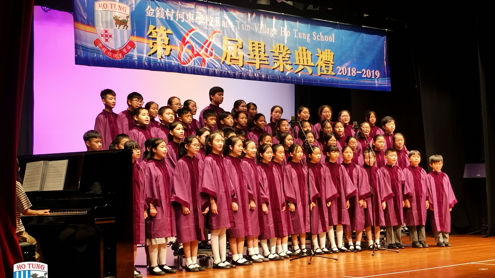 Ho Tung Kam Tsin Village Primary School
