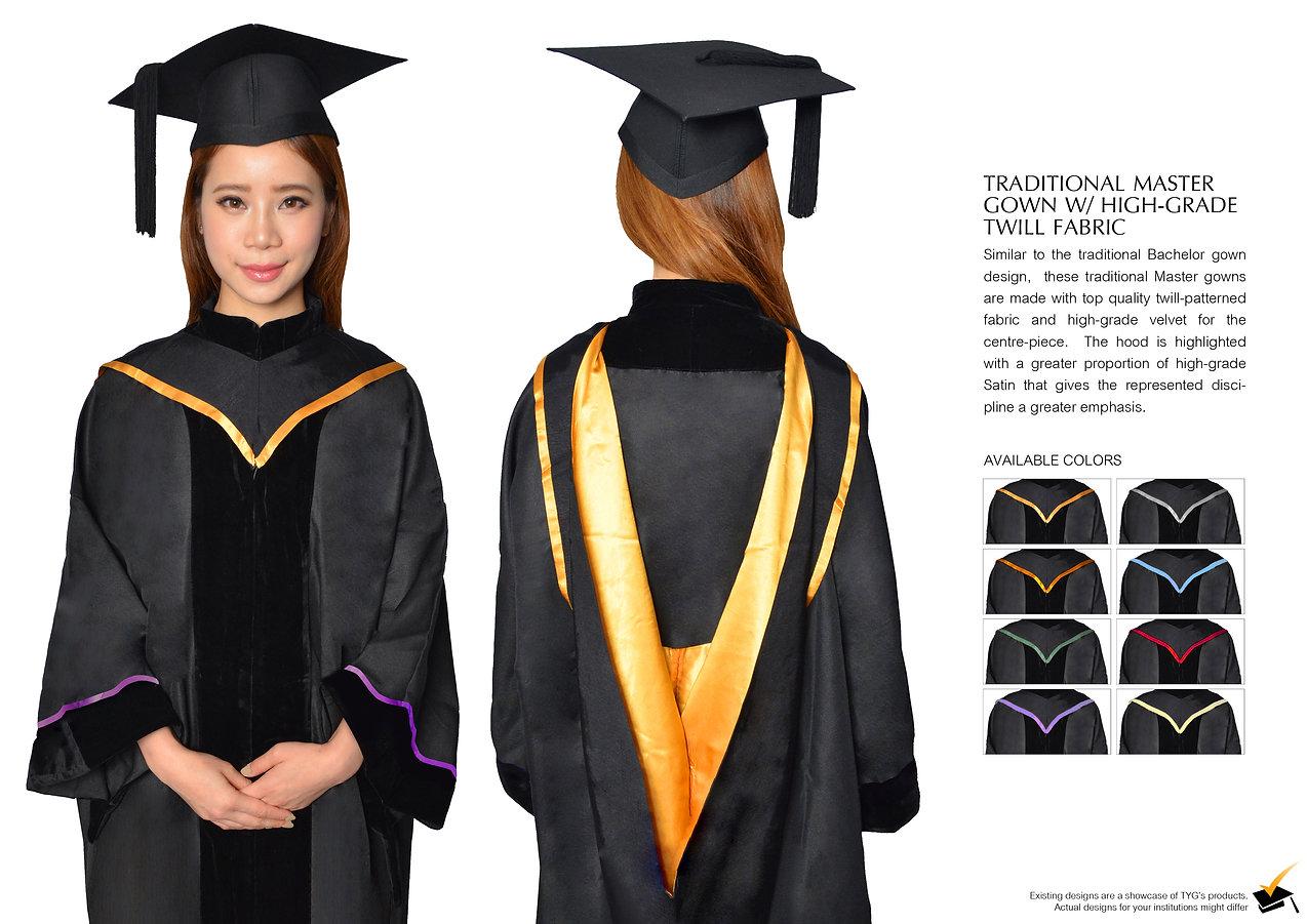 The Chinese University of Hong Kong ( CUHK ) Graduation Gown | Academic Dress and Regalia | Rent or Buy 租借、購買香港中文大學 ( 中大 ) 畢業袍 | 學士、碩士、博士袍