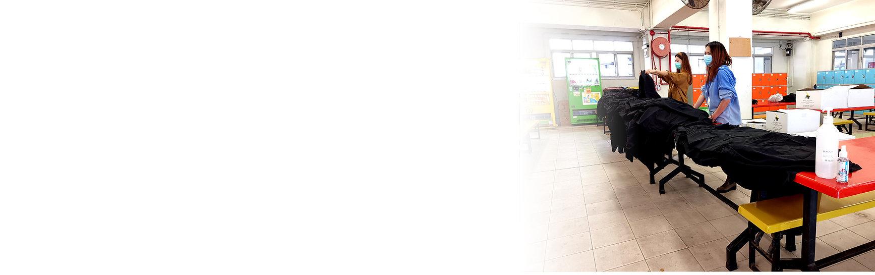大學畢業袍、中學畢業袍、小學畢業袍、畢業典禮學校行政支援、畢業袍設計 Applicable to : Academic Dress, Graduation Gown, University Academic Dress,Secondary School Academic Dress, Primary School Academic Dress, Graduation Ceremony Administrative Support