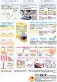 ベビーロック    ■衣縫人 BL55EXS 4本ロックミシン