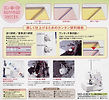 JUKI   MO-03D 差動付 3本ロックミシン