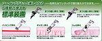 トヨタ   ■新発売特価   SL777DX   4本ロックミシン 差動送り付き(ワンタッチ切替)