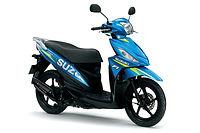 Suzuki-Address-110-MotoGP.jpg