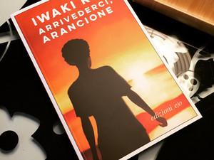 「さようなら、オレンジ」(岩城けい著)イタリア語版が現地で出版されました