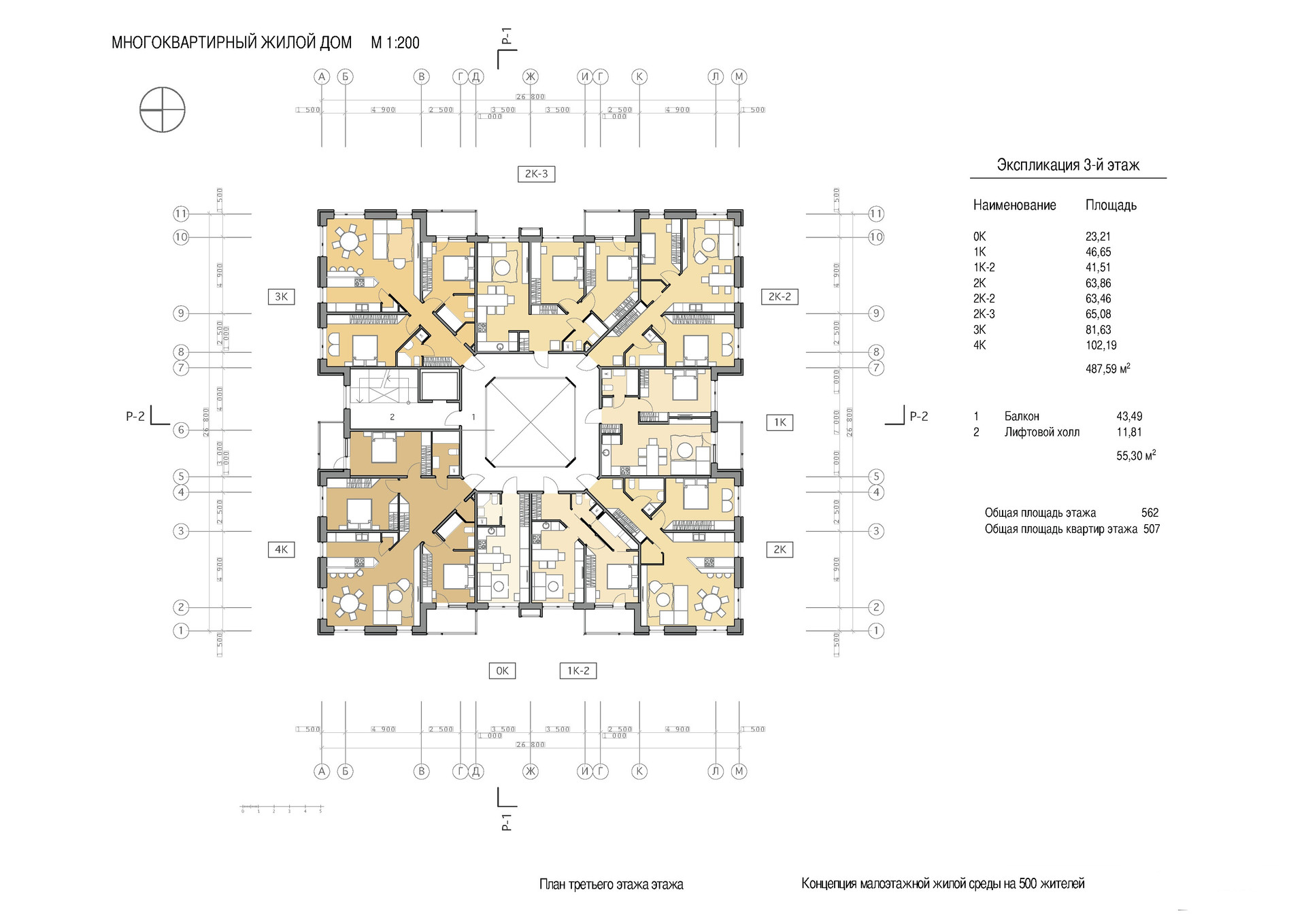 Inked03 План трептьего этажа этажа_LI.jp