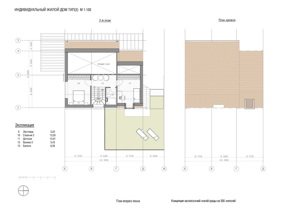 Inked02а План второго этажа_LI (2).jpg