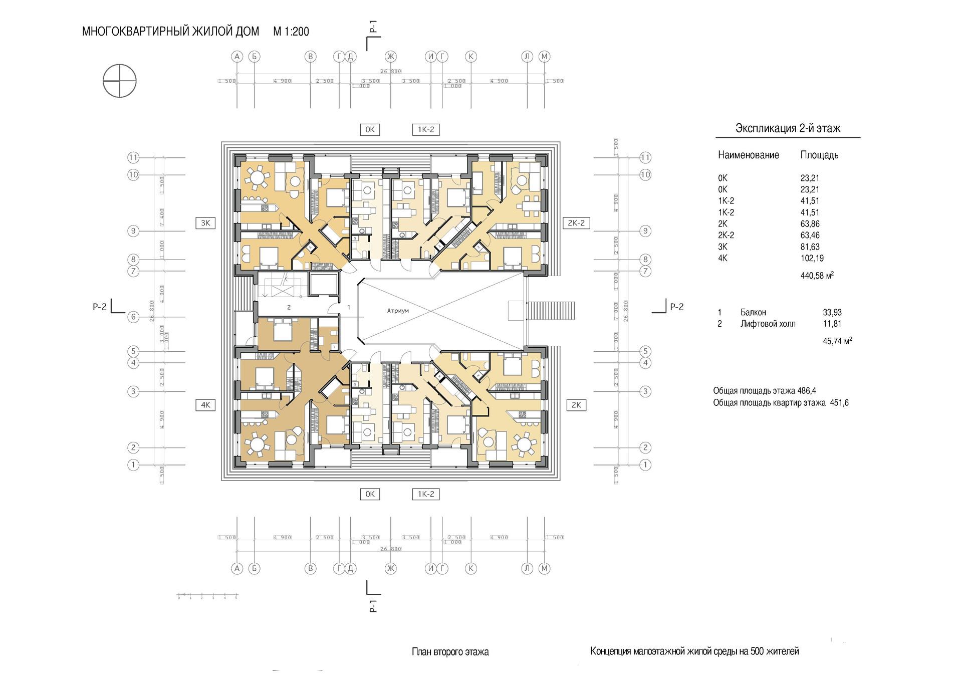 ыInked02 План второго этажа_LI.jpg