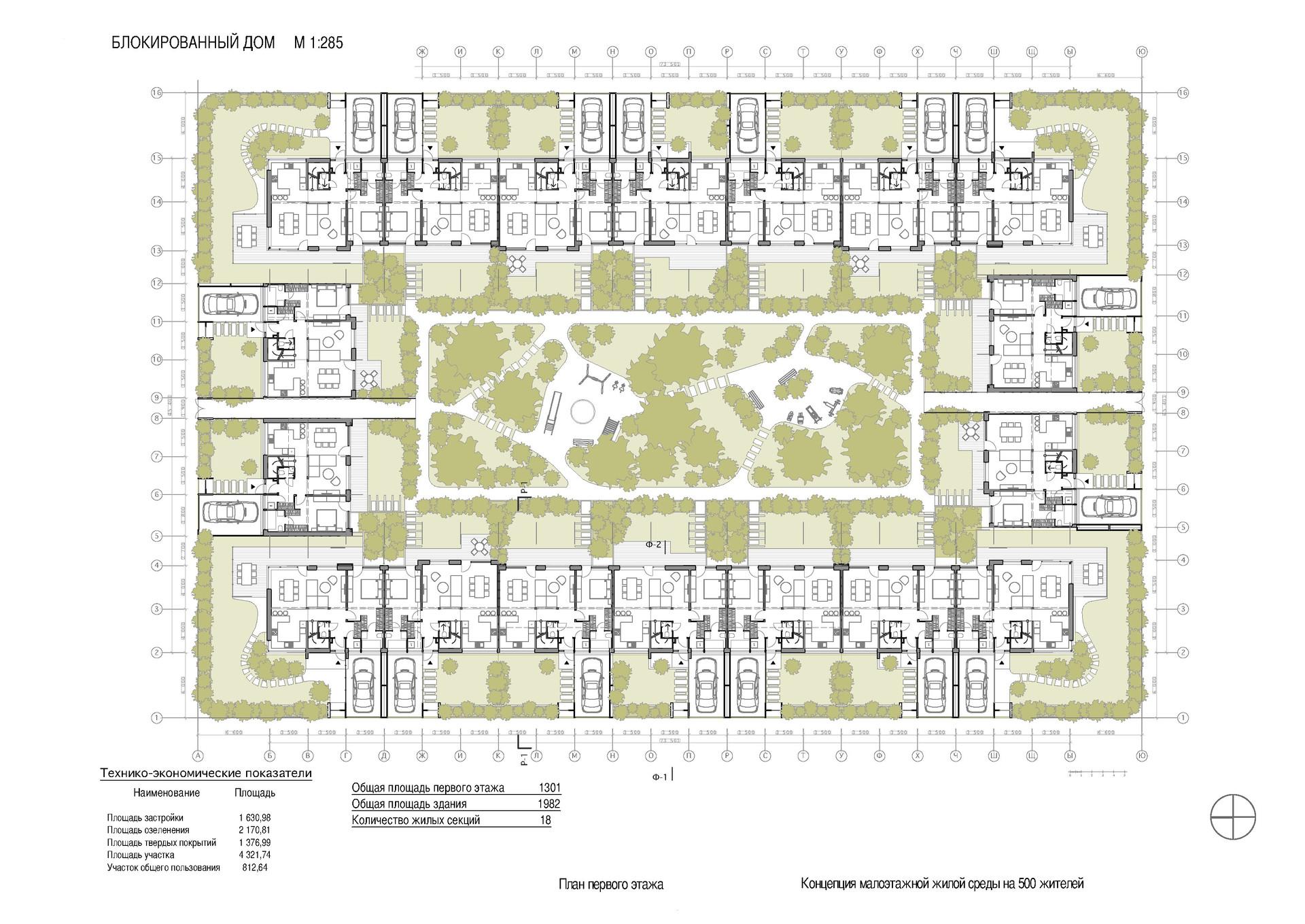 Inked01 План первого этажа_LI.jpg