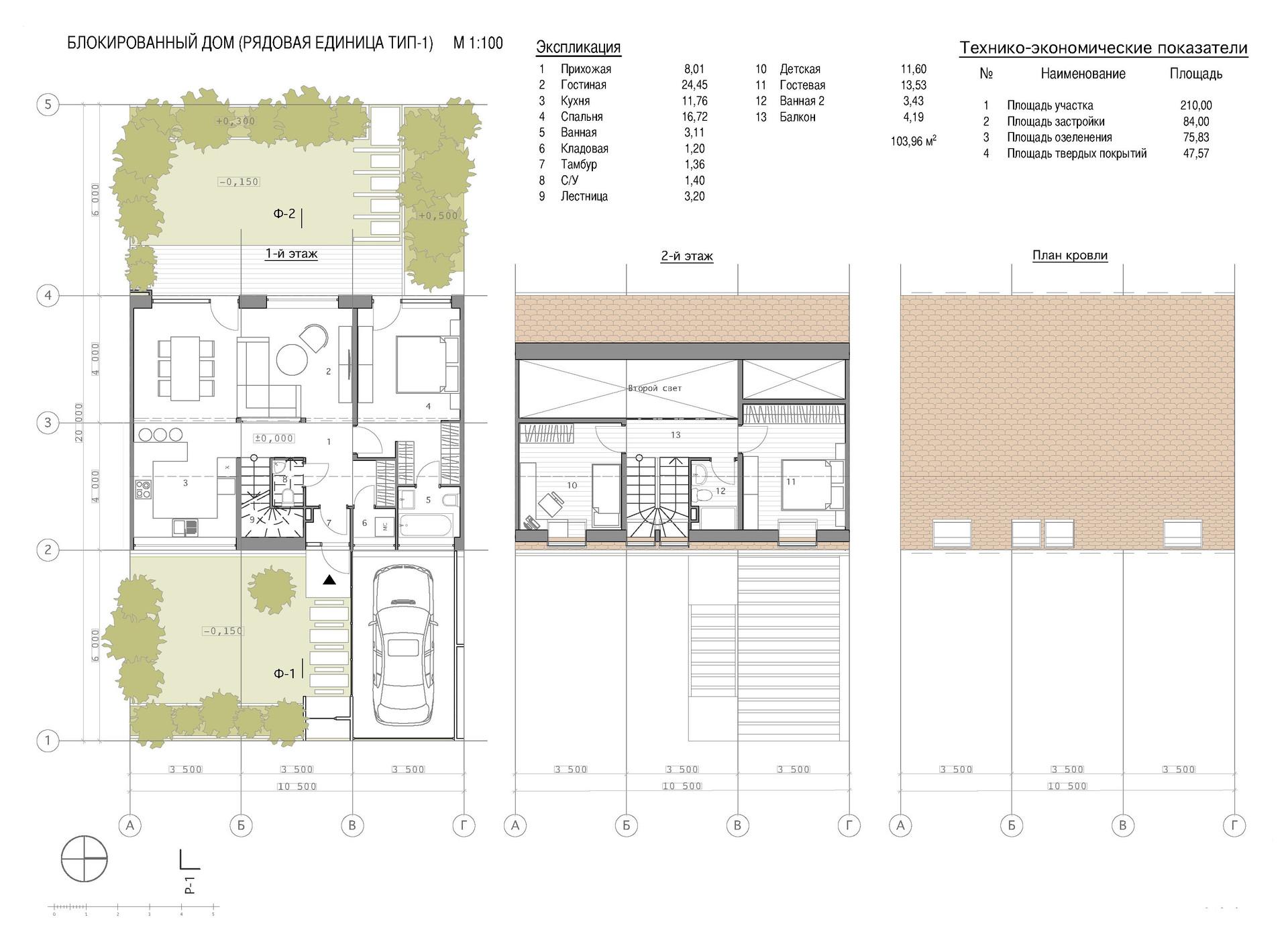Inked01 Планы этажей_LI.jpg
