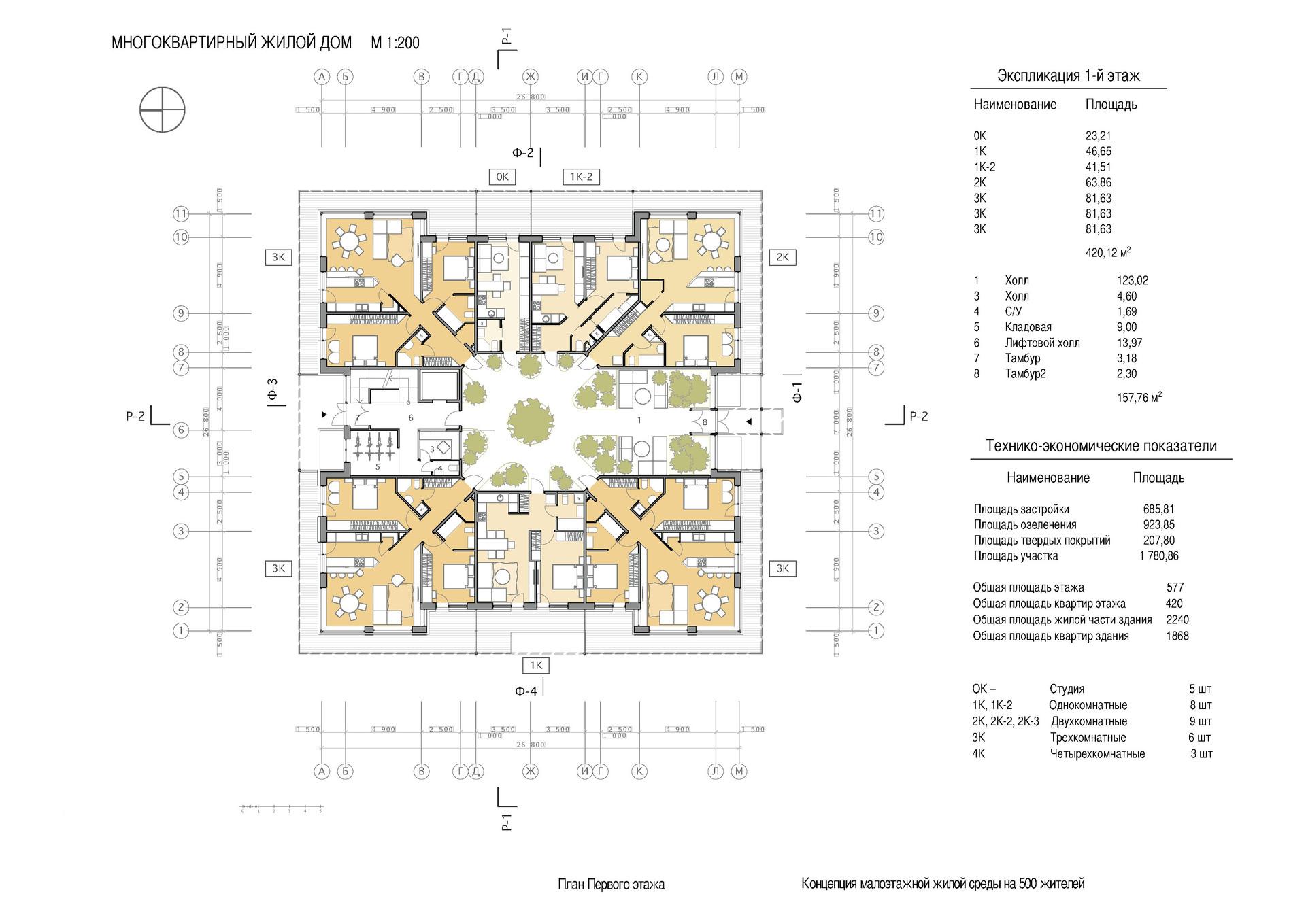1Inked01 План Первого этажа_LI.jpg