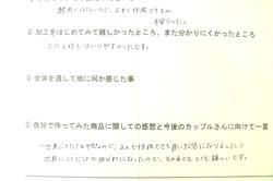 P1110532_edited