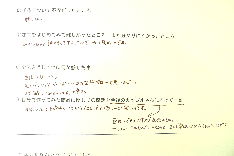 P1110578_edited