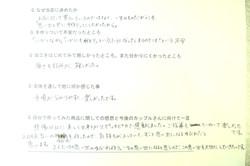 P1110550_edited