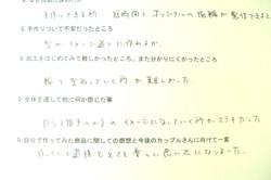 P1110542_edited