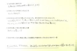 P1110566_edited