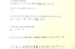 P1110547_edited