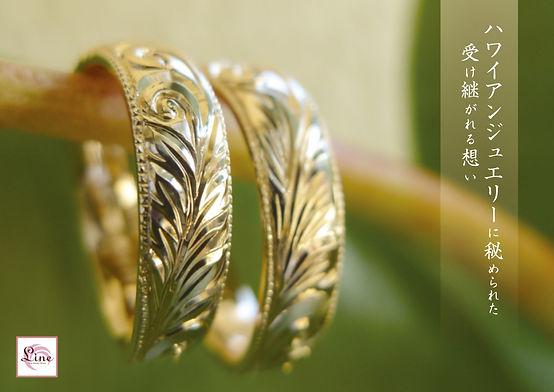 ハワイアンジュエリー,リング,指輪