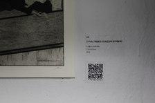 교림, <1959년 재일본조선인총연합회 센카와분회>, 하네뮬레 종이에 에칭, 710×525mm, 2019