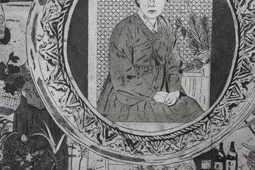 교림, <할머니의 초상 I>, 알데바란 종이에 에칭, 325×250mm, 2020