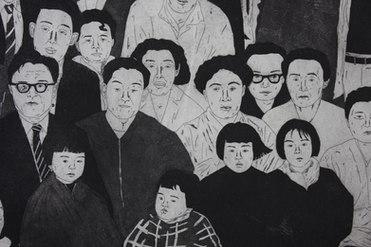 교림, <1959년 재일본조선인총연합회 센카와분회> 부분, 하네뮬레 종이에 에칭, 710×525mm, 2019