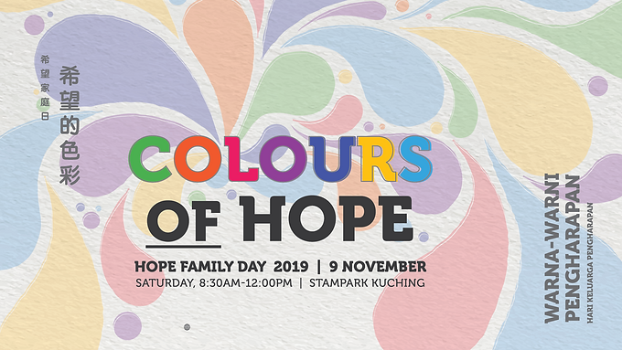 Hope Family Day