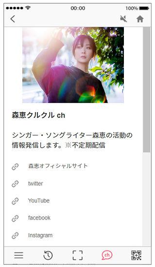 チャンネル詳細.jpg
