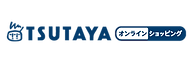 logo_tsutaya_onlight.png