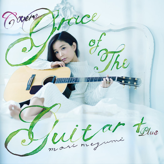 COVERS Grace of The Guitar+ (CD)