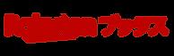 logo_rakutenbooksjapan_onlight.png