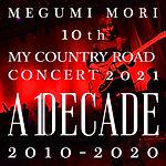 MYCOUNTRYROAD2021_.jpg