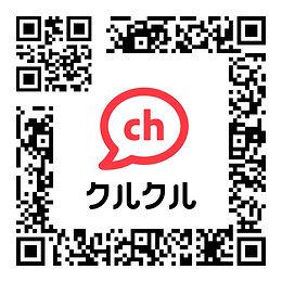 QRch_202106132125 のコピー.jpg