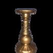 Gold Brass Taper/Pillar Candlestick Holder