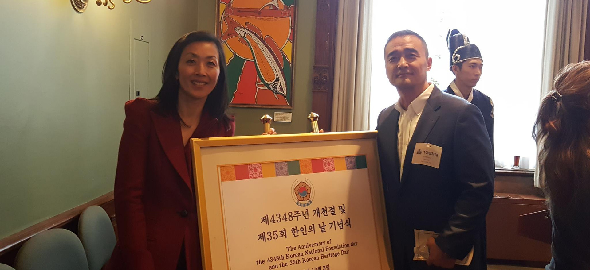4348TH KOREAN NATIONAL FOUNDATION AND 35TH KOREAN HERITAGE DAY